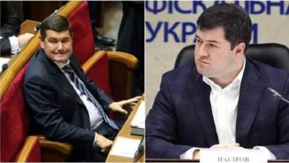"""Насиров """"нагнул"""" всю налоговую, – эксперт о """"газовой схеме"""" Онищенко"""