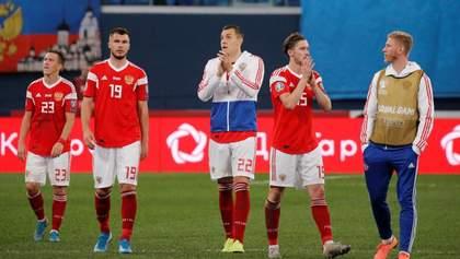 Шотландія може замінити Росію на Євро-2020, – The Telegraph