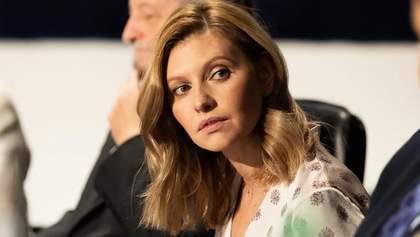 Елена Зеленская объявила о продаже скандального желтого платья: известна причина