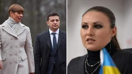 Головні новини 26 листопада: Зеленський в Естонії, ДБР підготувало підозру Федині