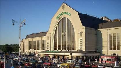 У Києві евакуювали Центральний залізничний вокзал