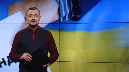 Випуск новин за 19:00: Закон про референдум. Псевдоветеранський рух