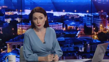 Підсумковий випуск новин за 22:00: Референдум щодо ринку землі. Розведення сил в Золотому