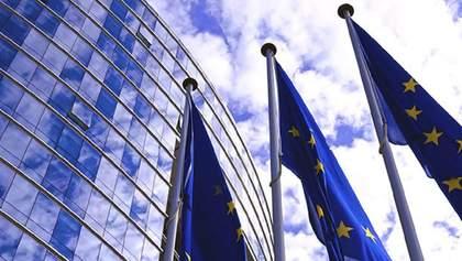 Европарламент одобрил новый состав Еврокомиссии: кто туда вошел