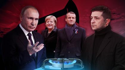Нормандська зустріч і газ: чи шантажуватиме Путін Зеленського на переговорах