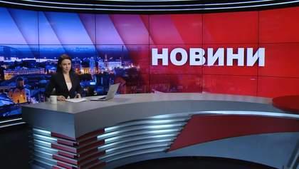 Итоговый выпуск новостей за 22: 00: Задержание Альперина. Пенсии жителям ОРДЛО