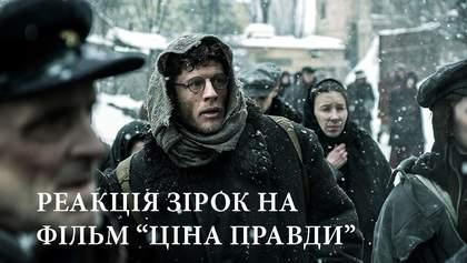 """Джамала, Вакарчук и другие на премьере триллера """"Цена правды"""" о Голодоморе: реакции звезд"""