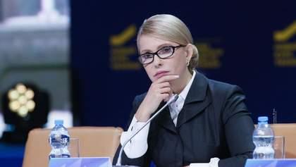 """Неочікувана трансформація політики Тимошенко: люди Медведчука та Ахметова в """"Батьківщині"""""""