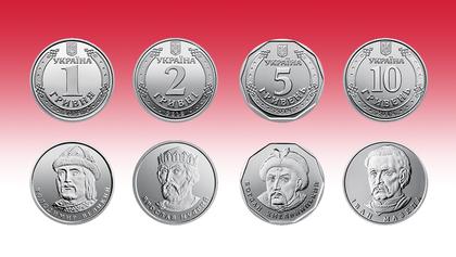 Нові гроші: які банкноти вийдуть з обігу і що їх замінить