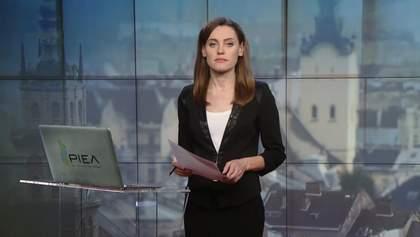 Выпуск новостей за 16:00: Подозрение Альперину. Лоббисты в парламенте