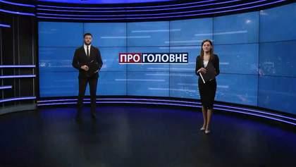 Выпуск новостей за 18:00: Чем известен Альперин. Ответственность за незаконное обогащение
