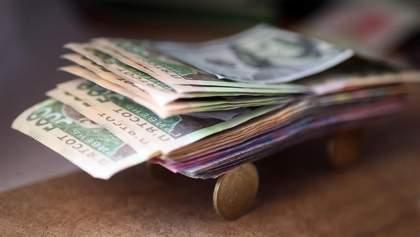 Как изменились зарплаты в Украине за последний год