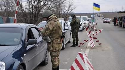 Що дозволено і що заборонено везти через лінію розмежування на Донбасі: інфографіка