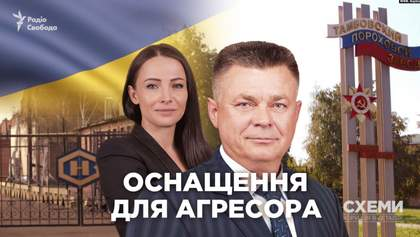 Ховається в анексованому Криму й постачає продукцію Росії: як людина часів Януковича веде бізнес