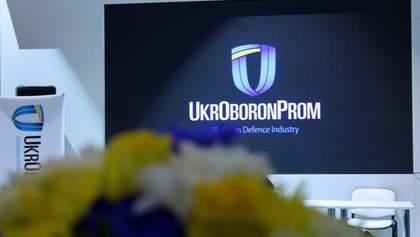 Укроборонпром может попасть под антироссийские санкции США: причина