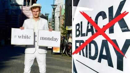 Білий понеділок замість Чорної п'ятниці