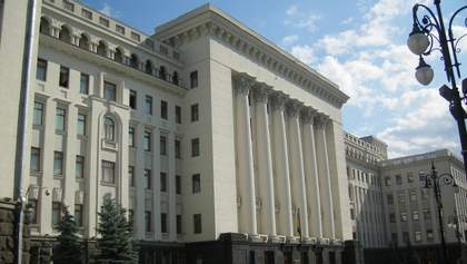 """Злоумышленник признался, почему он """"минировал"""" Офис Президента: причина удивляет"""