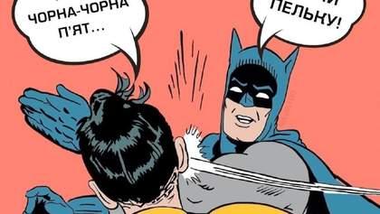 """Черная пятница в Украине: соцсети отреагировали шутками на день """"безумных скидок"""""""