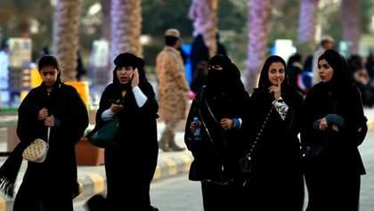 Велику двадцятку очолила Саудівська Аравія: які пріоритети роботи