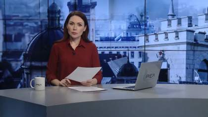 Випуск новин за 19:00: Викриття псевдомінерів. Новий президент Європейської Ради
