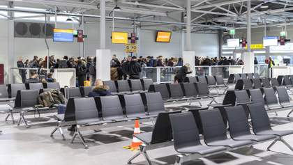 49 украинцев застряли в аэропорту Берлина: причина