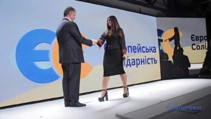 Разумков рассказал, есть ли в Раде представление на Федину и Порошенко