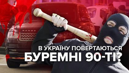 Покушение на депутата Соболева: почему случаи заказных убийств учащаются