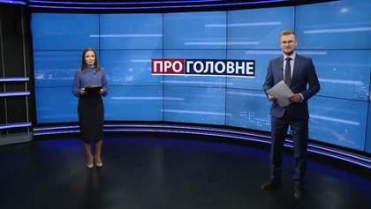 Выпуск новостей за 18: 00: голодовка из-за дела Майдана. Стрельба в Киеве