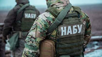 НАБУ провело обыски у кума главы ГБР Трубы
