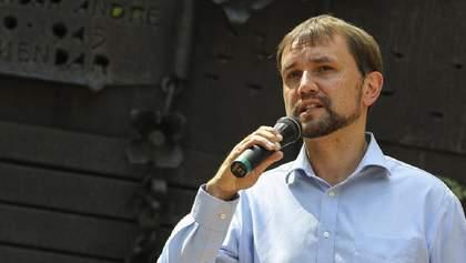 Володимир В'ятрович офіційно став народним депутатом: відео