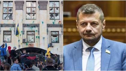 Россия объявила Игоря Мосийчука в розыск: почему – все детали