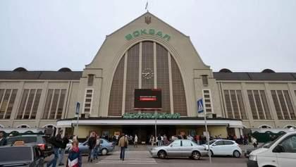 Киевский Центральный железнодорожный вокзал возобновил работу