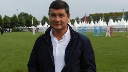У САП підтвердили затримання в Німеччині екснардепа-олігарха Онищенка