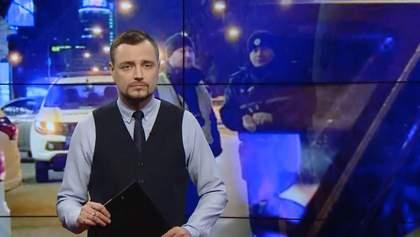 Випуск новин за 19:00: Підозрювані у вбивстві сина Соболєва. Офіційний курс гривні