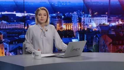 Підсумковий випуск новин за 22:00: Затримання Онищенка в Німеччині. ДТП в Бучі