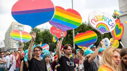 Як українці ставляться до ЛГБТ-маршів: опитування