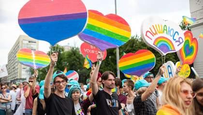 Как украинцы относятся к ЛГБТ-маршам: опрос