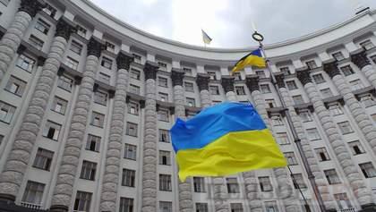 Кабінет міністрів звільнив 6 ключових посадовців