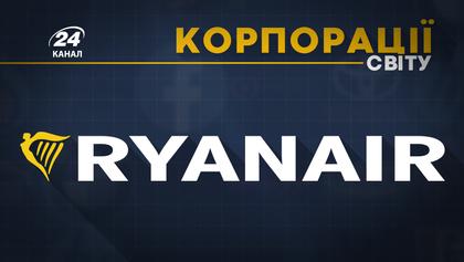 Найбільший у Європі лоукостер Ryanair: історія компанії та як зекономити на квитках