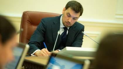 Уряд запустив пілотний проєкт зі створення цифрового ІD громадян України