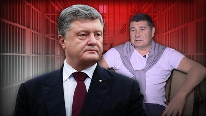 Затримання Онищенка в Німеччині: проти кого свідчитиме корумпований екснардеп
