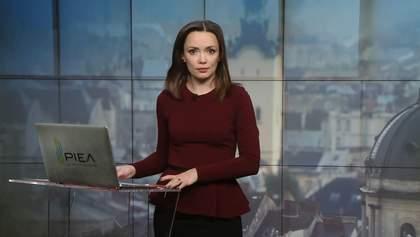 Випуск новин за 16:00: Затримання члена партії Путіна. Заміна В'ятровичу