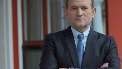 СБУ пришла с обыском в офис охранной компании, аффилированной с Виктором Медведчуком: детали