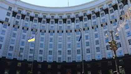 Кабмін створив низку нових державних органів: перелік