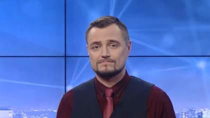 Выпуск новостей за 19:00: Пропаганда войны в Крыму. Кнопкодавство в новой Раде