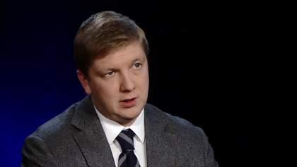 """У """"Нафтогазі"""" анонсують тиск на Україну з боку ЄС"""