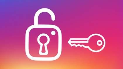 Instagram вводит возрастные ограничения для новых пользователей
