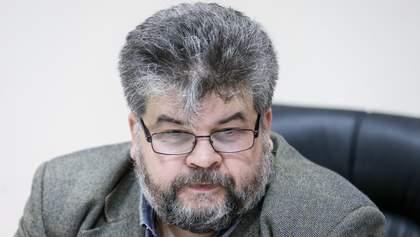 Верховная Рада отказалась увольнять Яременко