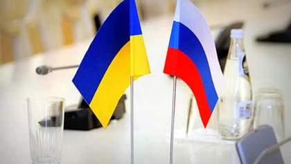 Началась ли бы война на Донбассе, если бы Украина не подписала Будапештский меморандум: эксперт