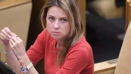 Скандальна Поклонська у парламенті Сербії заявила, що Крим – це Росія